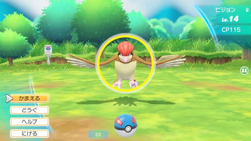 Nintendo Switch Pokmon Lets Go Pikachu Amp Evoli En Vido