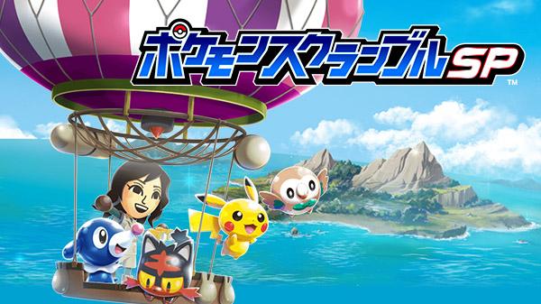 Pokémon et son univers [Nintendo] - Page 2 Pokemon-Rumble-Rush-ou-Pokemon-Rumble-SP